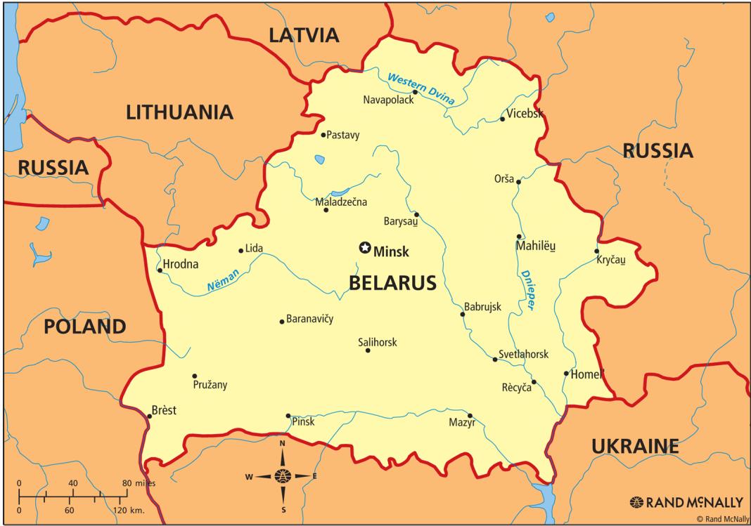 Rusija si priključila Bjelorusiju 1368631682belarus_map-1068x749